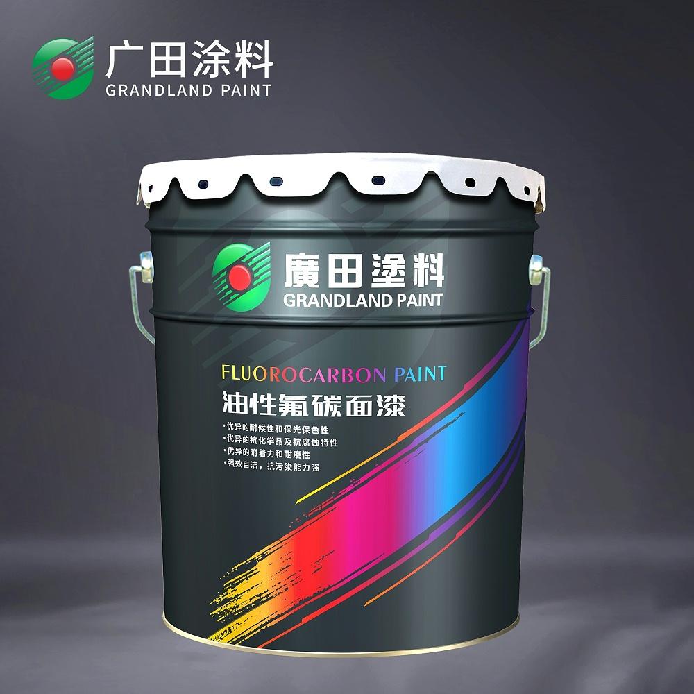 建筑专用耐候外墙氟碳漆