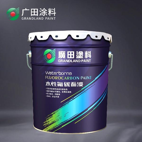 水性氟碳外墙金属漆