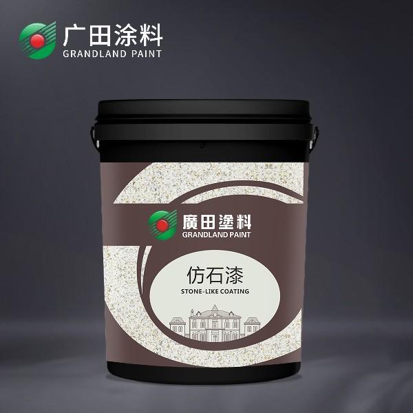广田GC362质感刮砂漆
