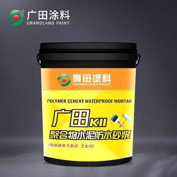 K11聚合物水泥防水砂浆
