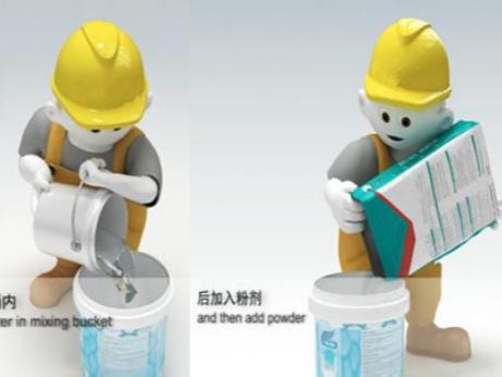 广田涂料的瓷砖胶施工工艺是怎么样的?