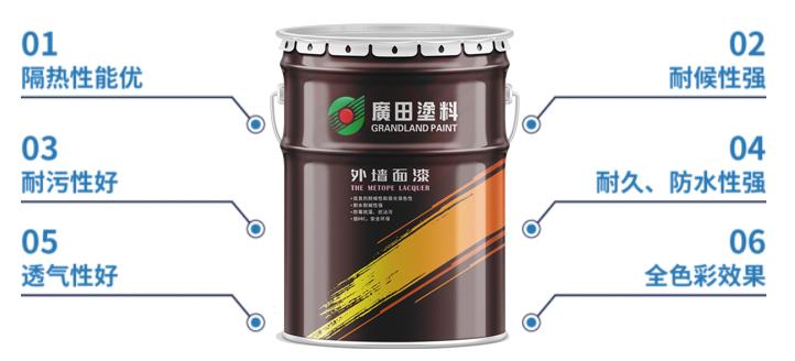 反射隔热涂料6大性能