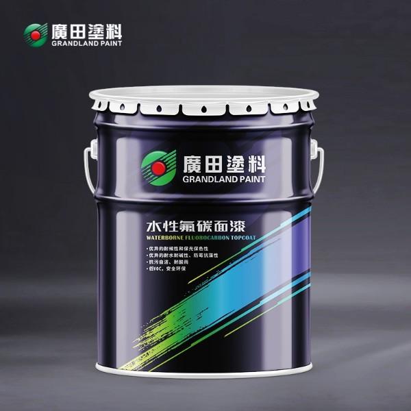 建筑工程水性氟碳漆