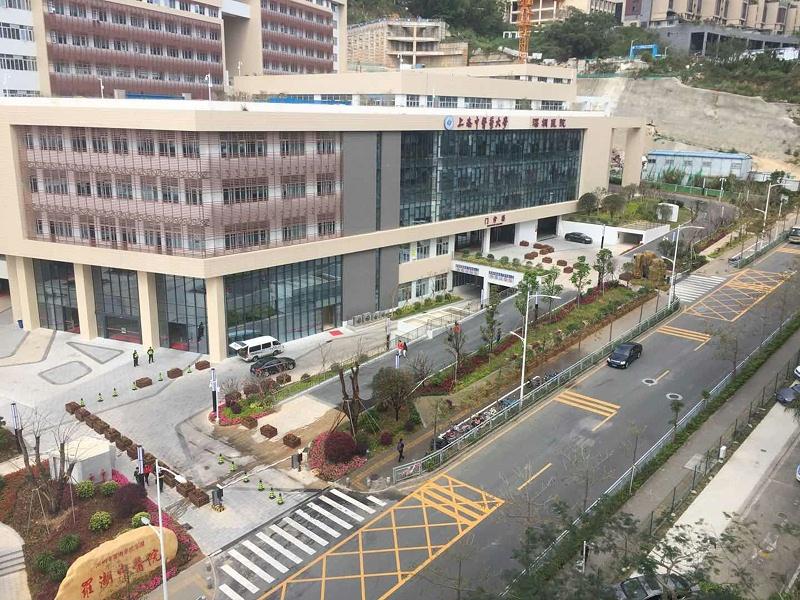罗湖中医院2