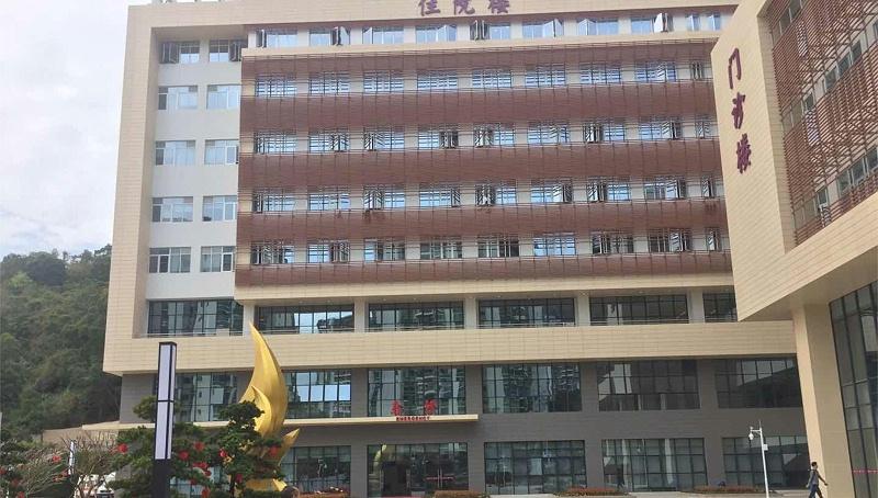 罗湖中医院3