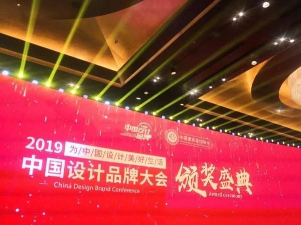 广田集团荣获建筑装饰行业设计类机构第二名等多项荣誉