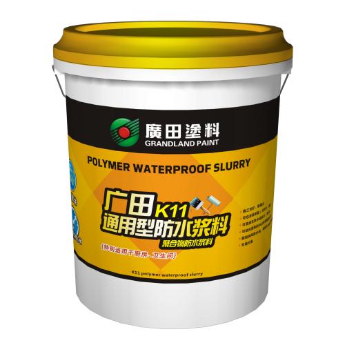 广田K11通用型防水浆料