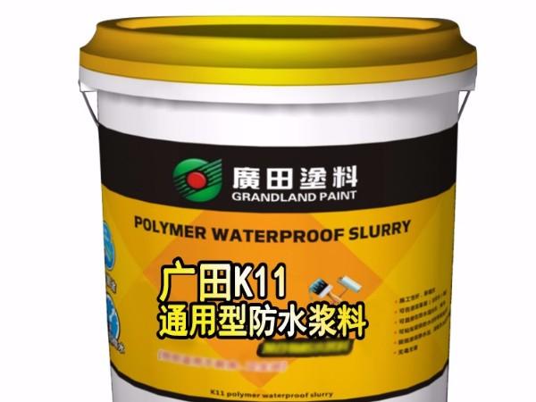 广田涂料带您走进环保家装材料,了解环保装修材料的选择