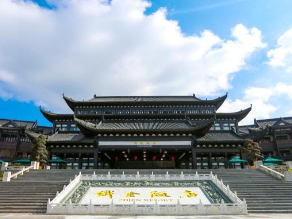贵州毕节织金饭店
