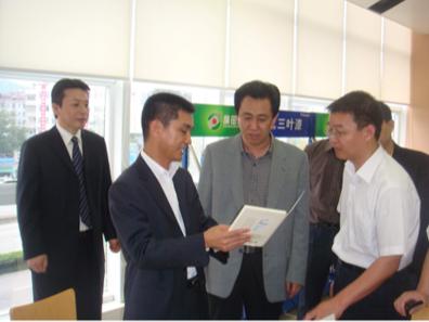 2008年广田涂料成为恒大战略合作供应商。