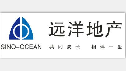 广田集团合作伙伴-远洋地产