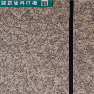 G283玻化砖专用背覆胶