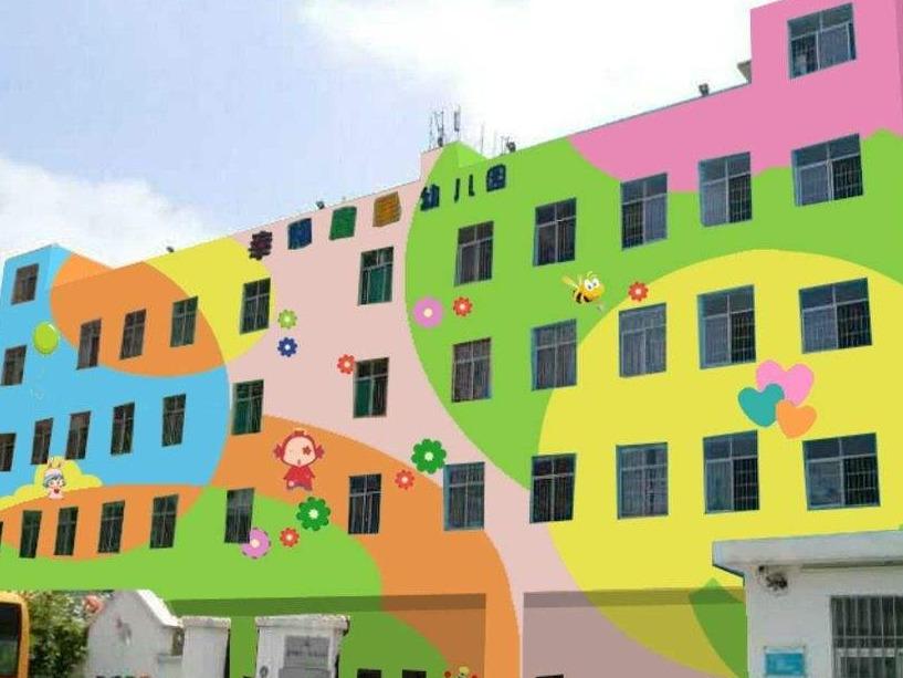 浅谈外墙涂料施工工艺及验收标准