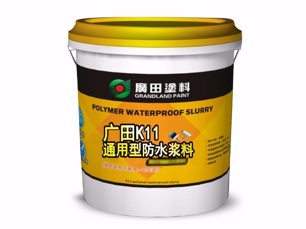 广田涂料之外墙漆翻新施工步骤是怎样的?