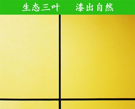 广田氟碳漆涂料