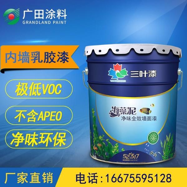 广田涂料 6966 海藻泥净味全效墙面漆