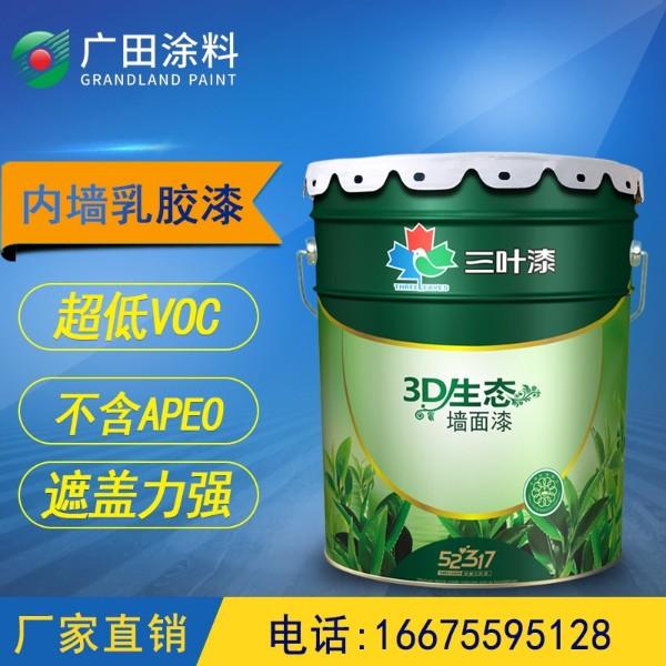 广田涂料 6366 内墙3D生态墙面漆