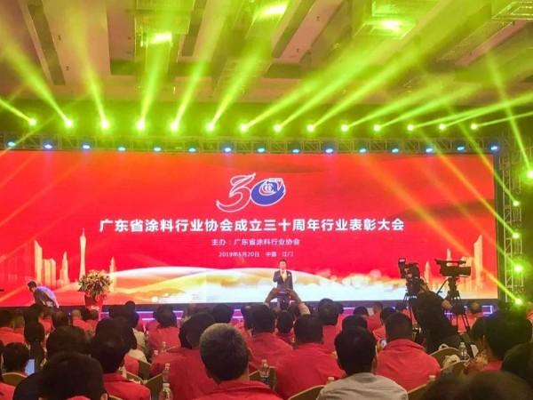 广东涂协30周年表彰大会,广田涂料荣获5项大奖