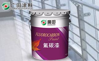氟碳漆323x200(6)