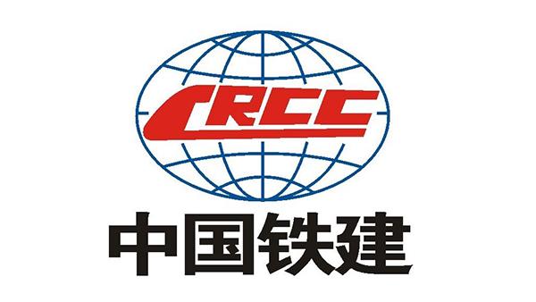广田合作伙伴-中国铁建