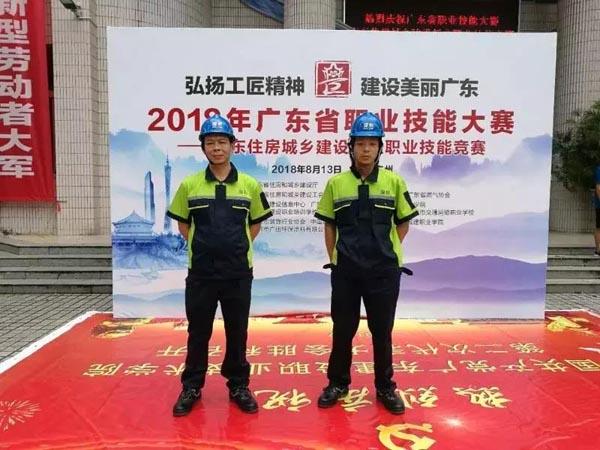 广田涂料助力深圳装饰行业发展,成为广东技能大赛重要材料赞助商