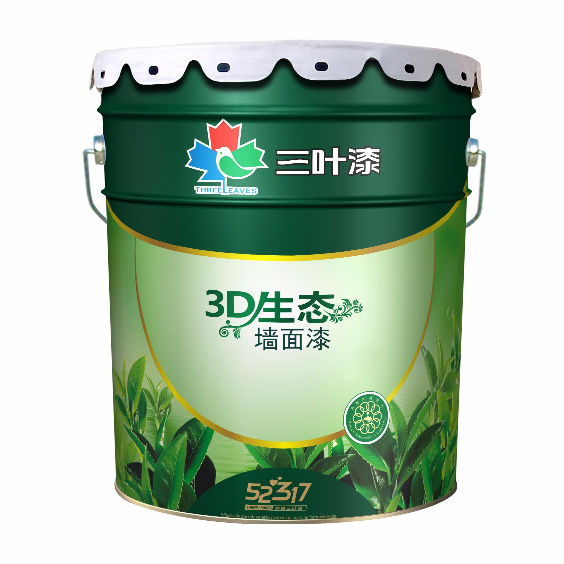 3D生态墙面漆