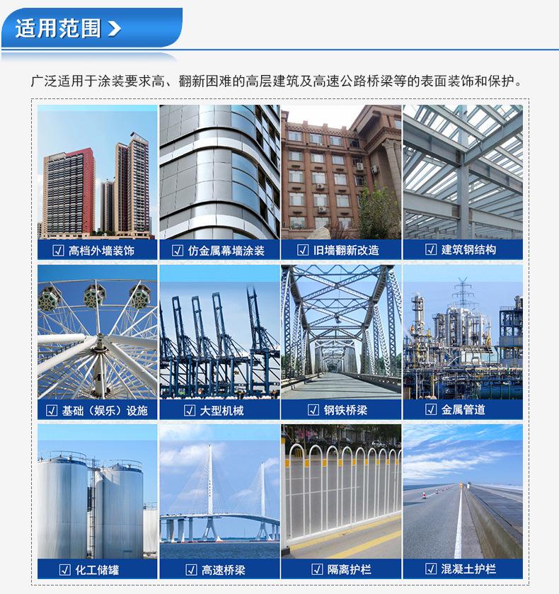 钢结构防腐漆应用领域