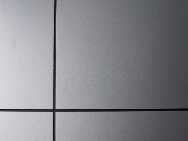氟碳底漆价格如何?深圳氟碳漆生产厂家的品牌哪个最好?