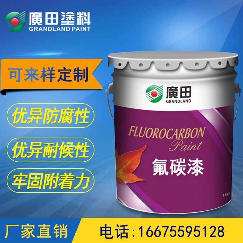 广田涂料 GL9901 水性氟碳面漆