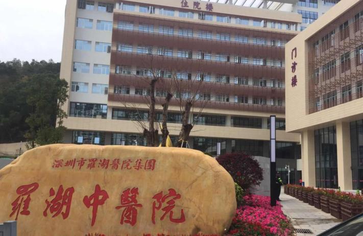 中医院真石漆