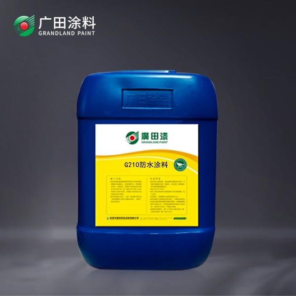 聚合物透明防水胶