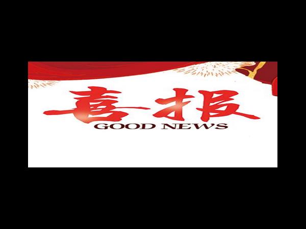 喜讯丨广田涂料被恒大地产评为2018年度A级供应商